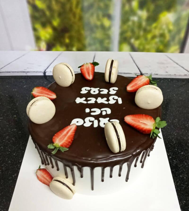 עוגת טפטופים לגבר