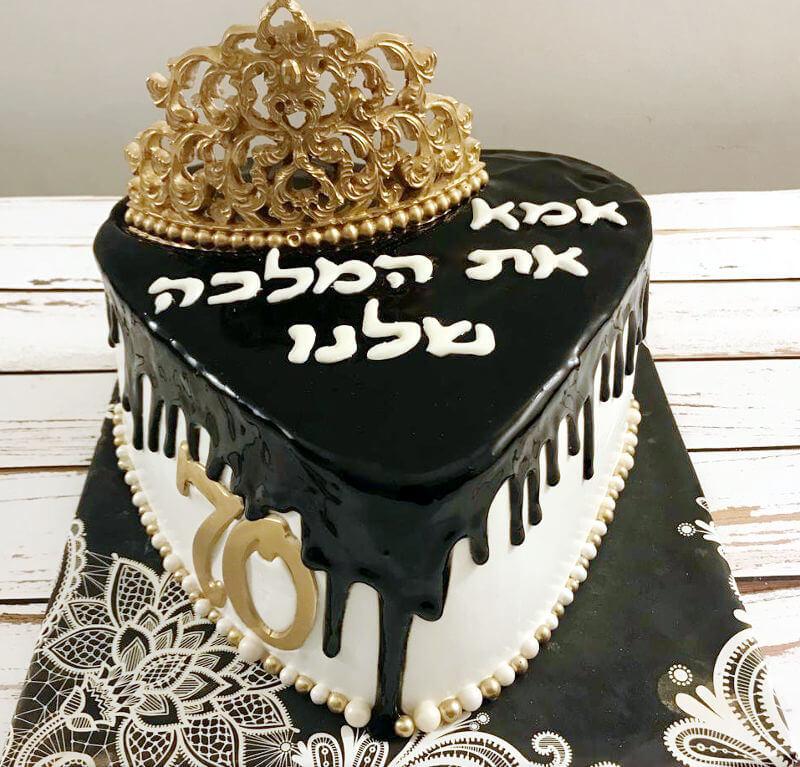 עוגת טפטופים פרווה בצורת לב