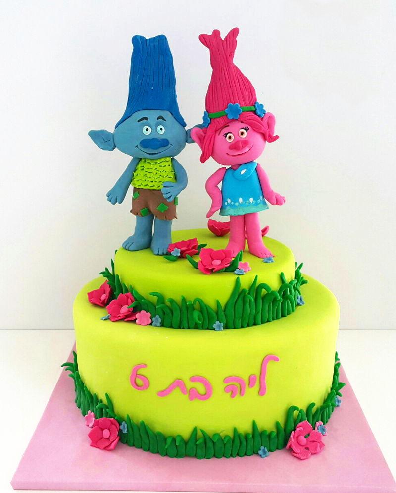 עוגת טרולים ליום הולדת בנות