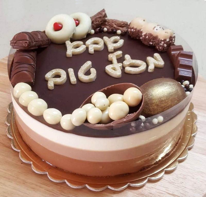 עוגת טריקולד לאבא