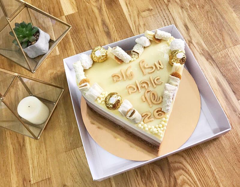 עוגת טריקולד לב