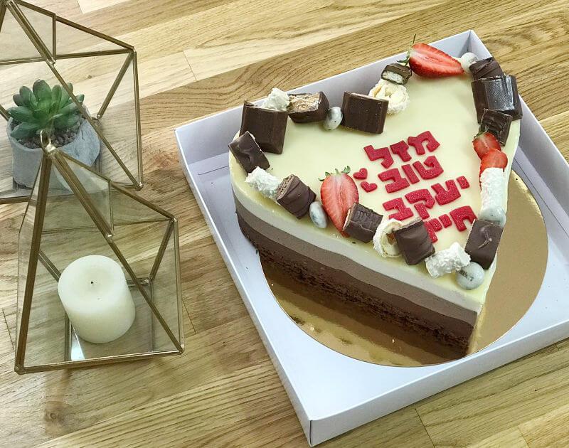 עוגת טריקולד לב ליום האהבה