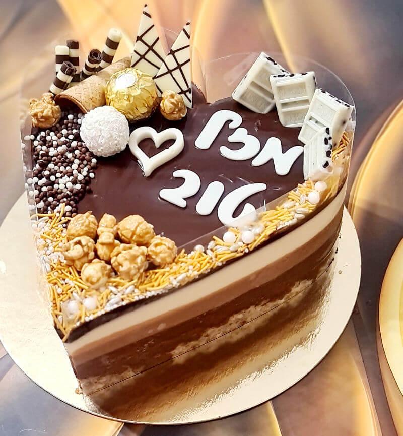 עוגת טריקולד לב ליום הולדת