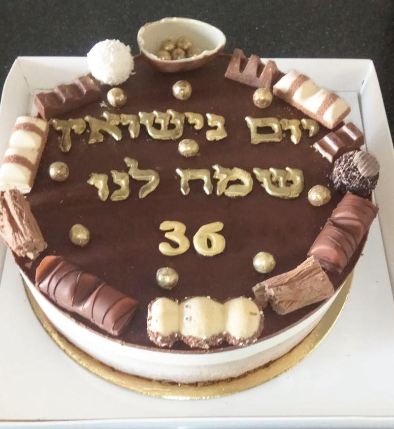עוגת טריקולד ליום נישואין