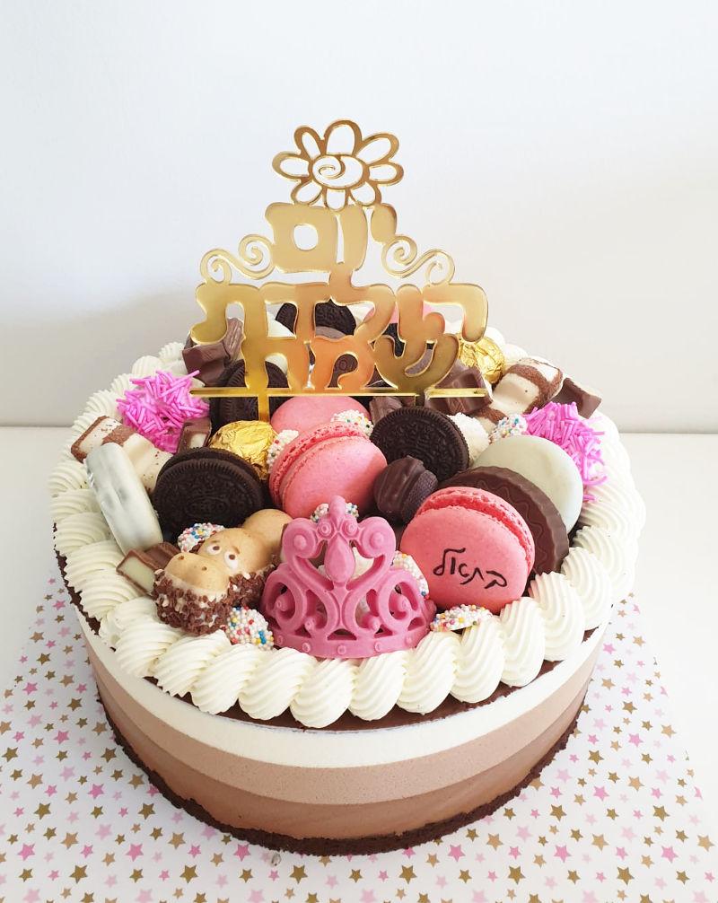 עוגת טריקולד ממתקים לבת