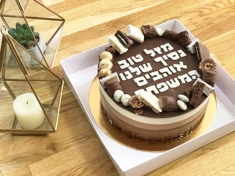 עוגת טריקולד מעוצבת