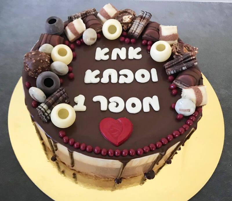 עוגת טריקולד עם ממתקים