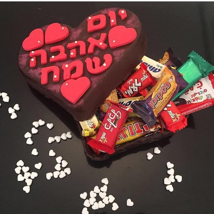 עוגת יום האהבה מלאה ממתקים