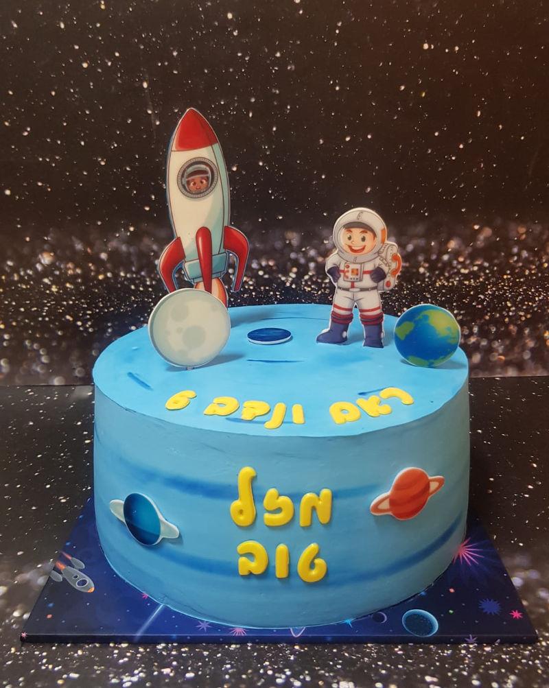 עוגת יום הולדת אסטרונאוט