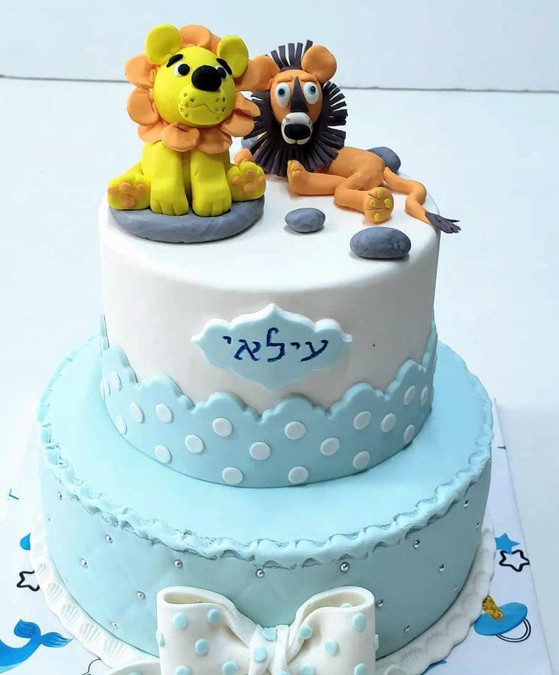 עוגת יום הולדת אריות מבצק סוכר