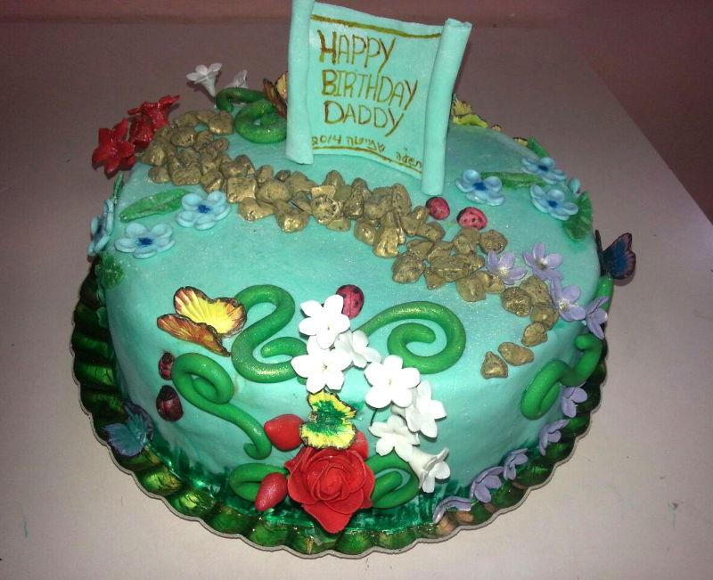 עוגת יום הולדת טבע