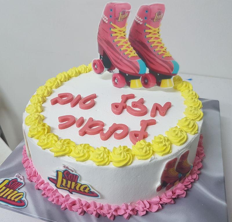 עוגת יום הולדת בנות רולרס