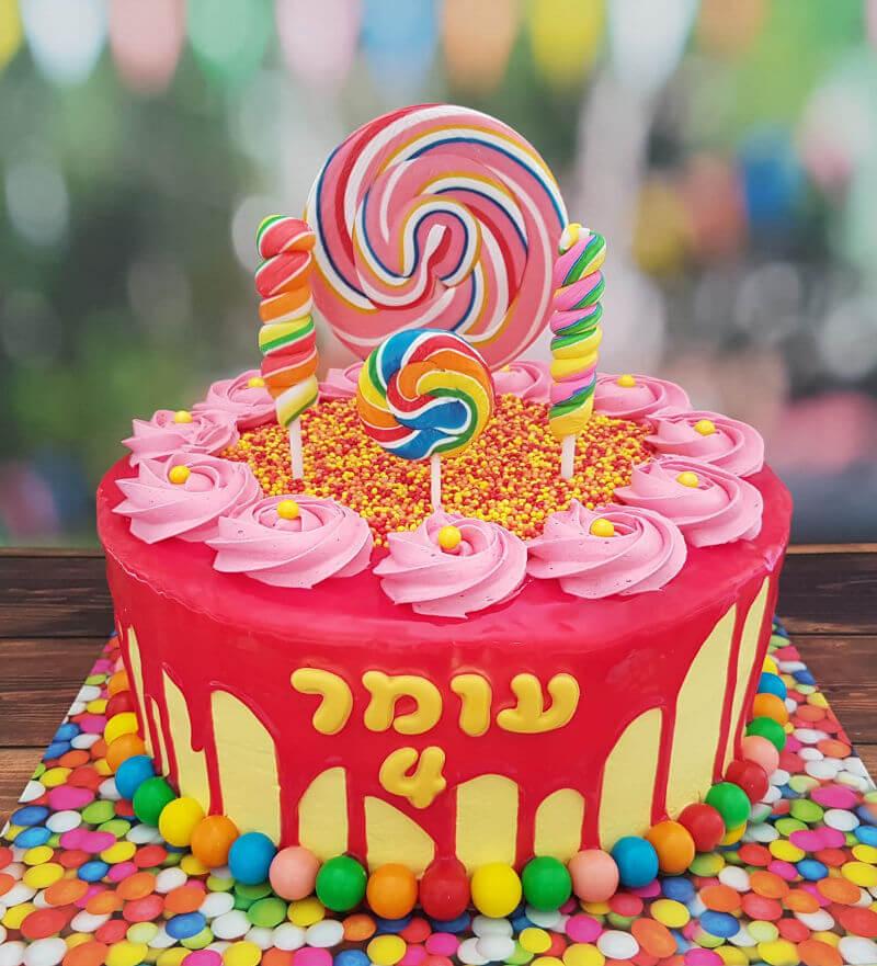 עוגת יום הולדת מיוחדת לבנות עם סוכריות