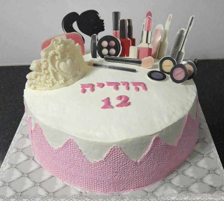 עוגת יום הולדת לבנות קוסמטיקה