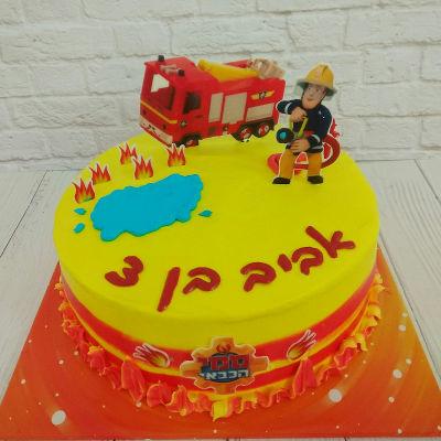 עוגת יום הולדת לבן של סמי הכבאי