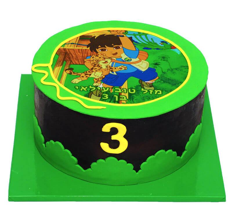 עוגת יום הולדת דייגו