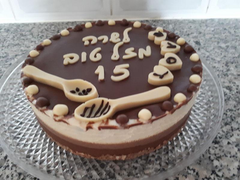 עוגת יום הולדת מוסים