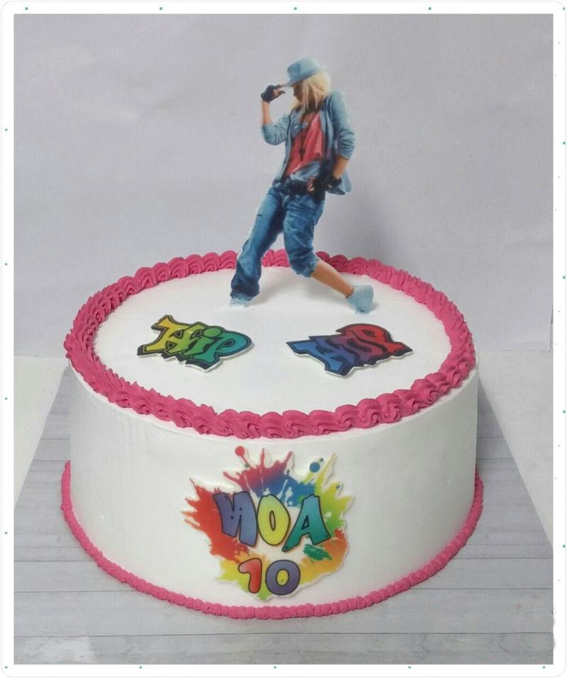 עוגת יום הולדת היפהופ