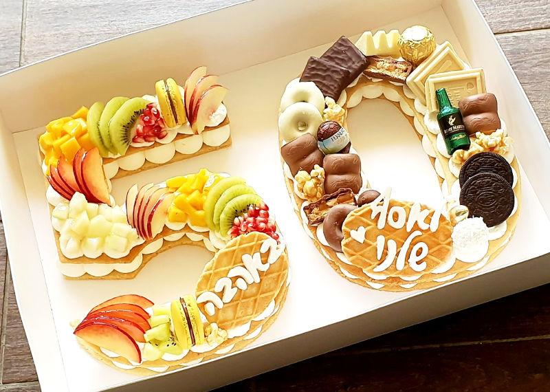 עוגת יום הולדת חמישים