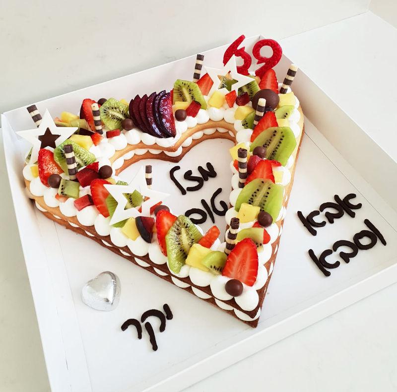 עוגת יום הולדת לאבא וסבא יקר