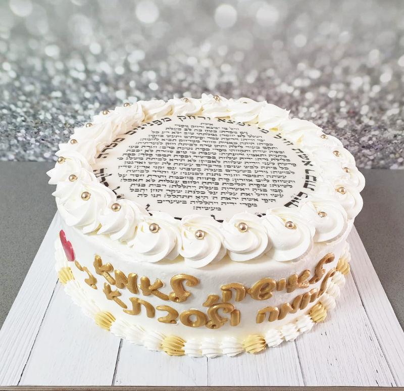 עוגת יום הולדת לאשה