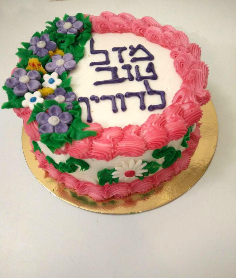 עוגת יום הולדת לאשה פרחוני