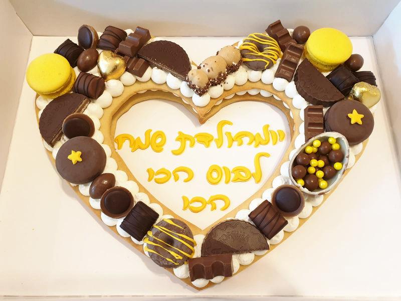 עוגת יום הולדת לבוס הכי הכי