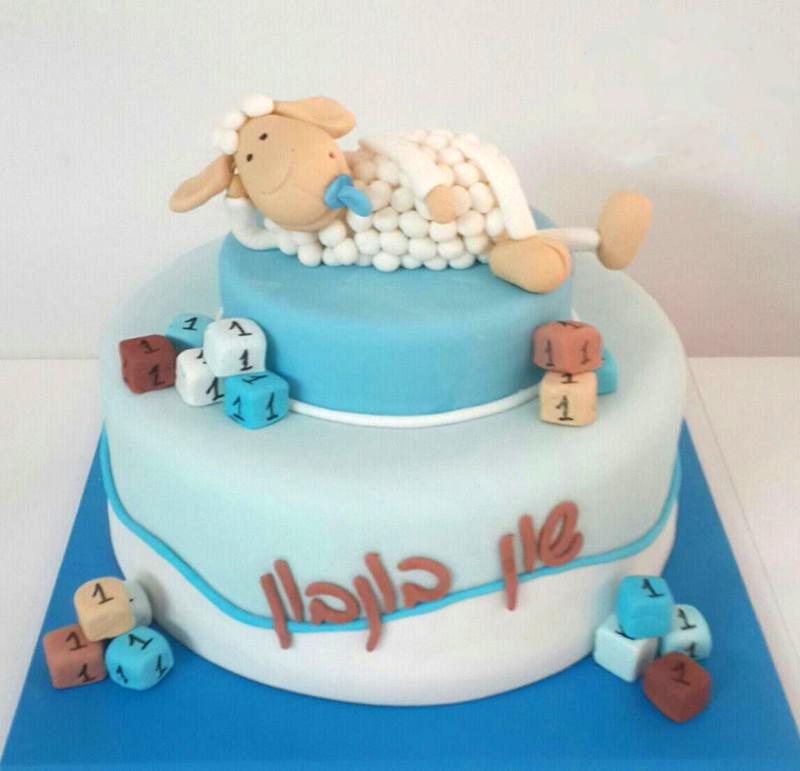 עוגת יום הולדת לגיל שנה
