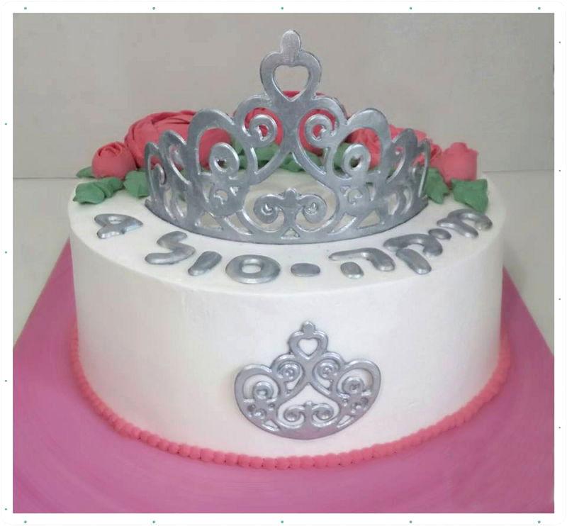 עוגת יום הולדת לבנות עם כתר