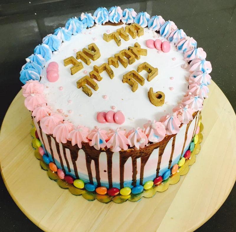 עוגת יום הולדת לבנות