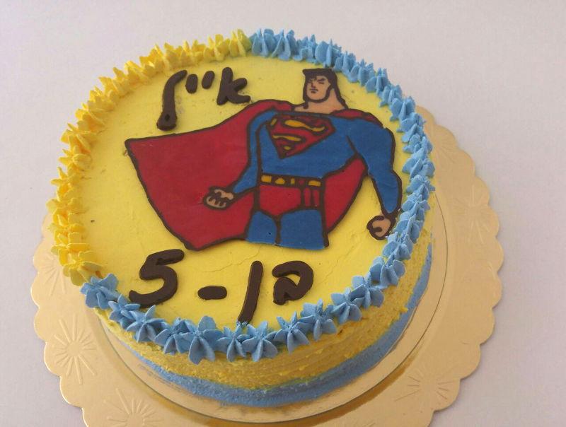 עוגת יום הולדת לבנים סופרמן