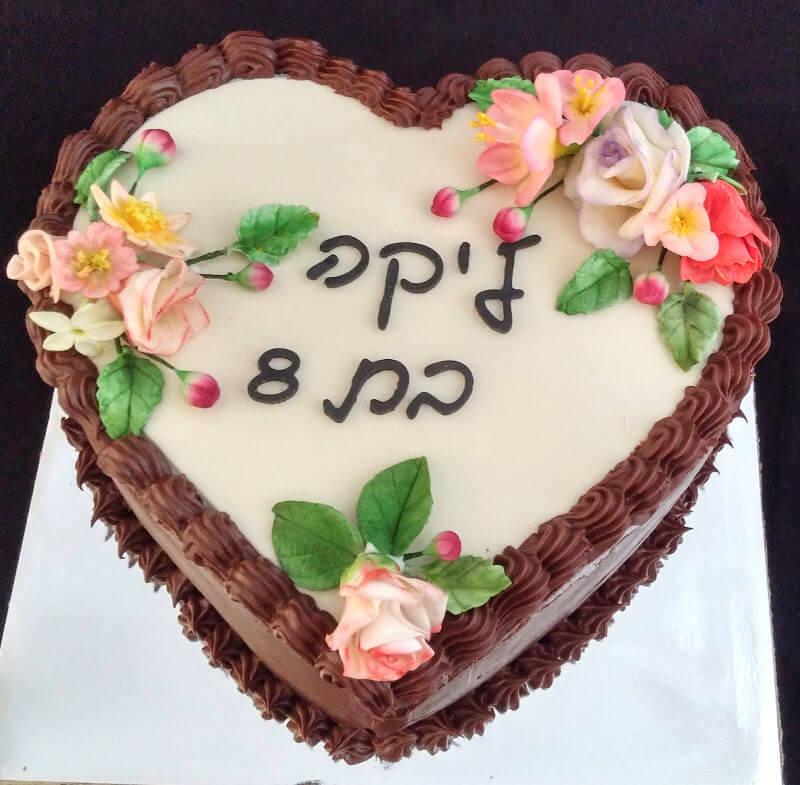 עוגת לב ליום הולדת עם פרחים