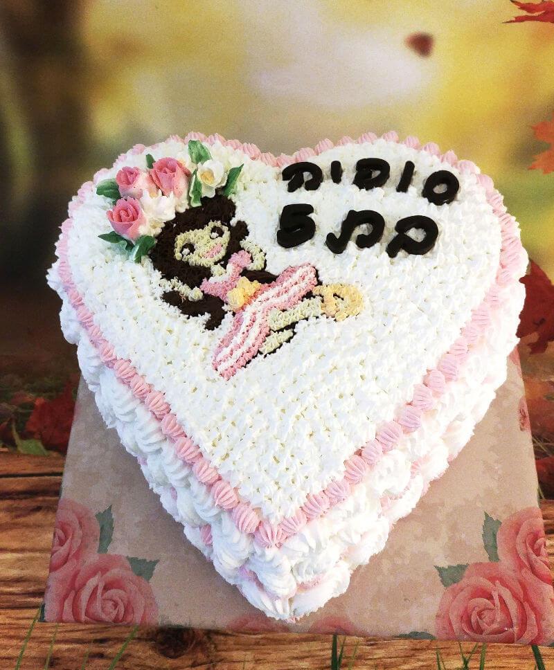 עוגת זילוף בצורת לב ליום הולדת לבת