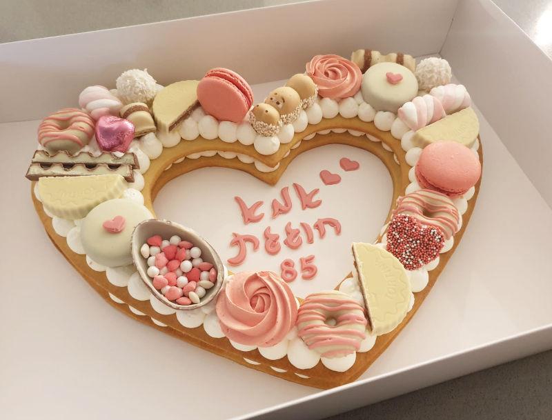 עוגת יום הולדת לאמא לגיל 85