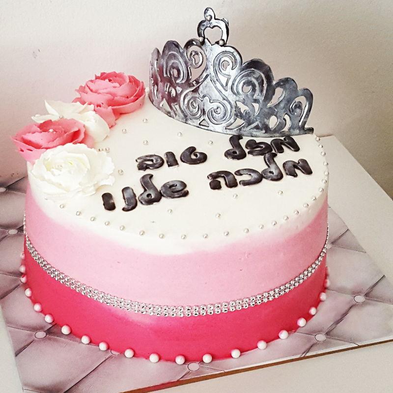 עוגת יום הולדת זילוף וכתר