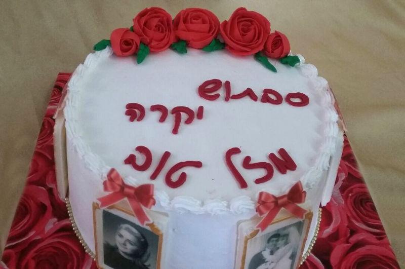 עוגת יום הולדת לסבתא