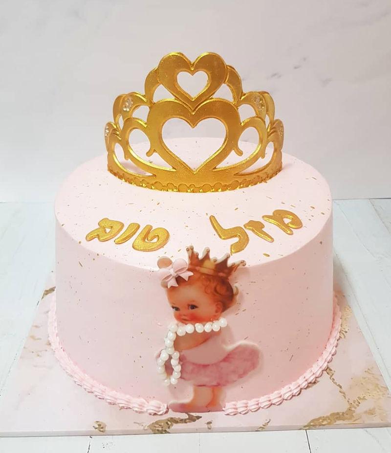 עוגת יום הולדת לתינוקת