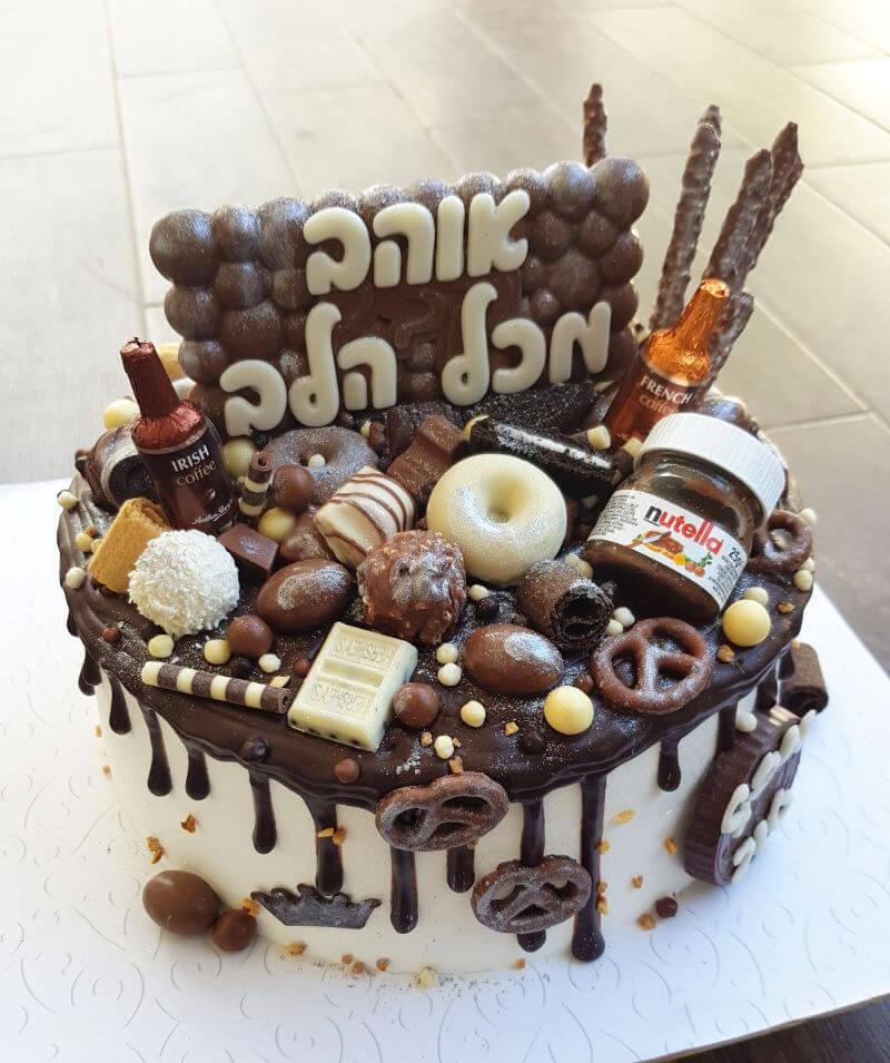 עוגת יום הולדת למבוגרים ממתקים