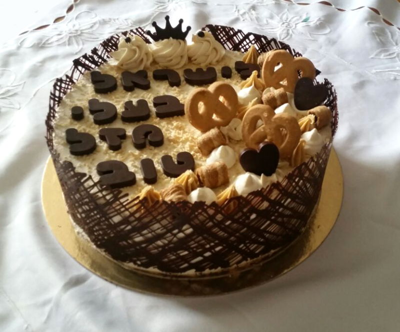 עוגת יום הולדת למבוגרים גדר שוקולד