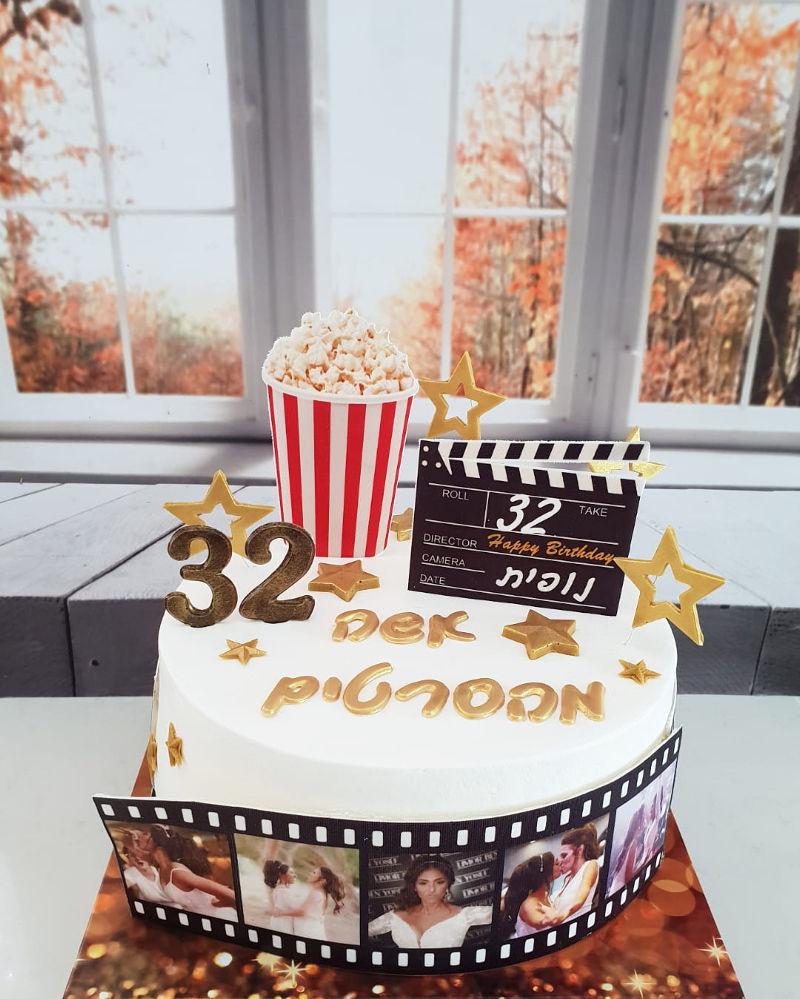 עוגת יום הולדת מהסרטים