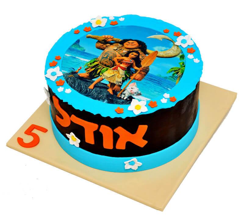 עוגת יום הולדת מואנה