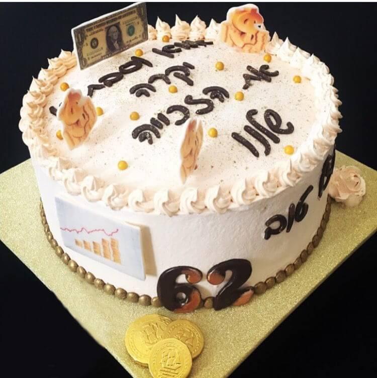 עוגת יום הולדת למבוגרים את הזכייה שלנו