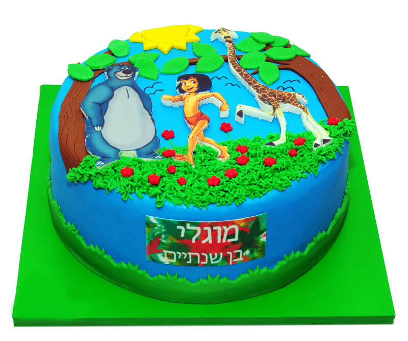 עוגת יום הולדת מוגלי והחיות