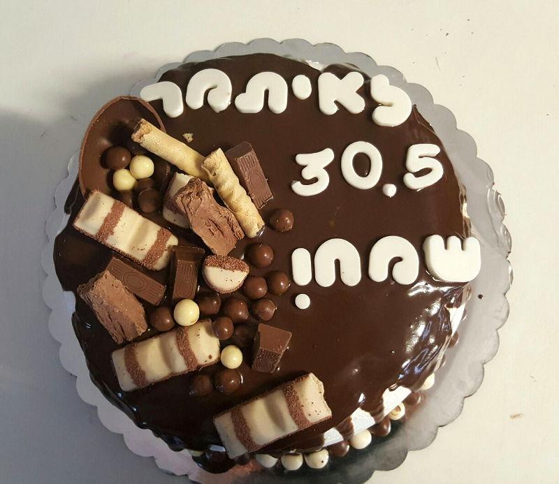 עוגת יום הולדת מוסים וממתקים