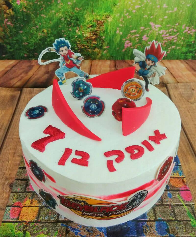 עוגת יום הולדת מיוחדת בקוגן