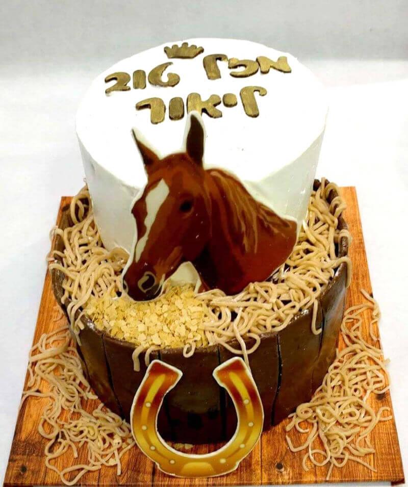 עוגת יום הולדת מיוחדת