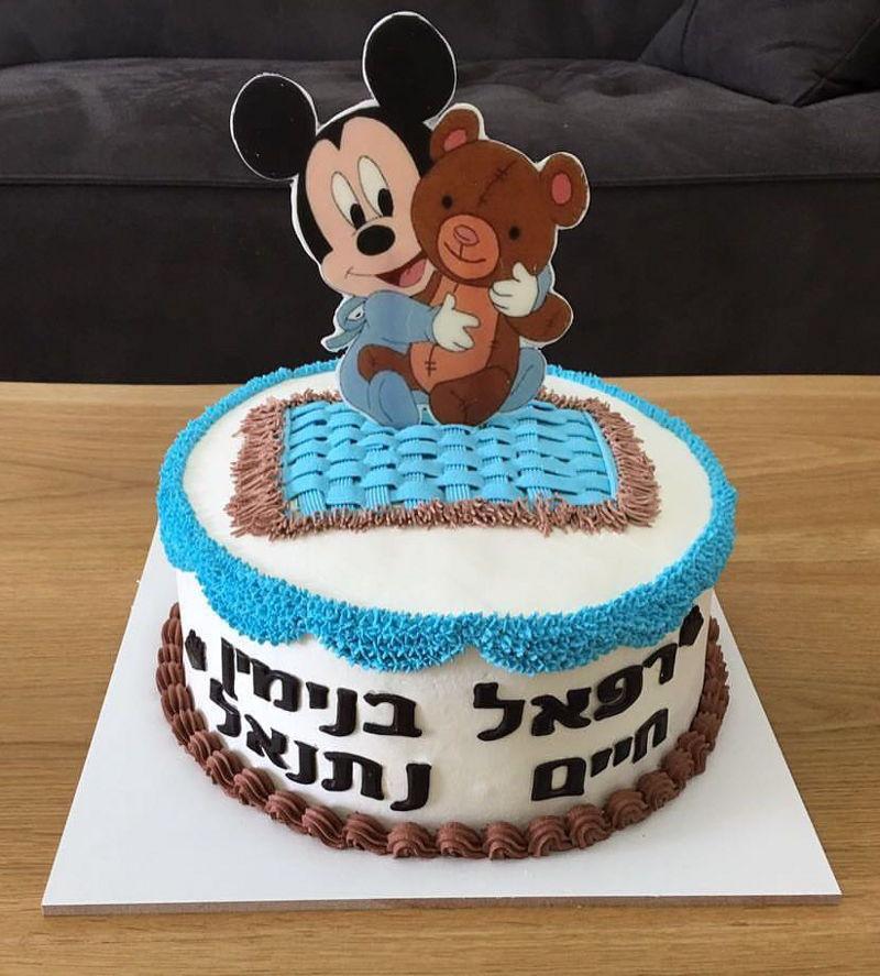 עוגת מיקי מאוס ליום הולדת שנה