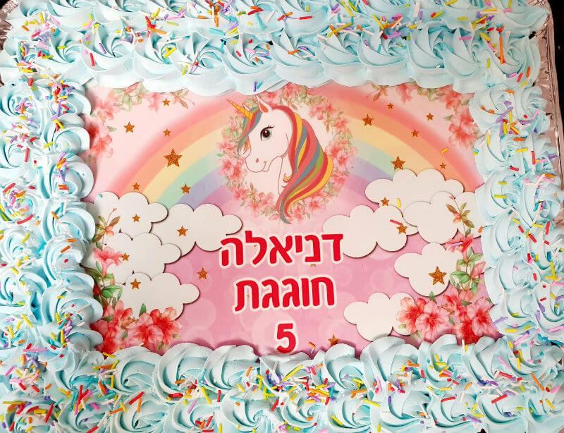 עוגת יום הולדת מלבנית חד קרן