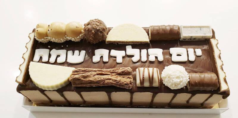 עוגת יום הולדת מלבנית עם שוקולדים