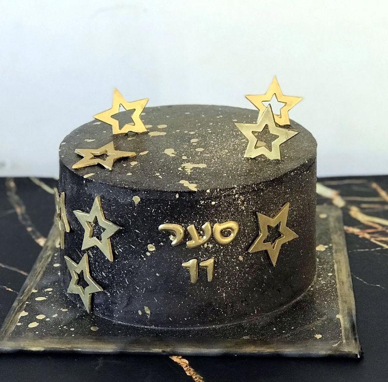 עוגת יום הולדת מעוצבת כוכבים